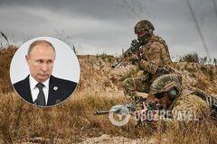 Россия потребовала от Украины особого статуса Донбасса: СМИ узнали подробности