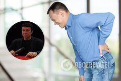 Як вберегти спину та здоров'я від шахраїв