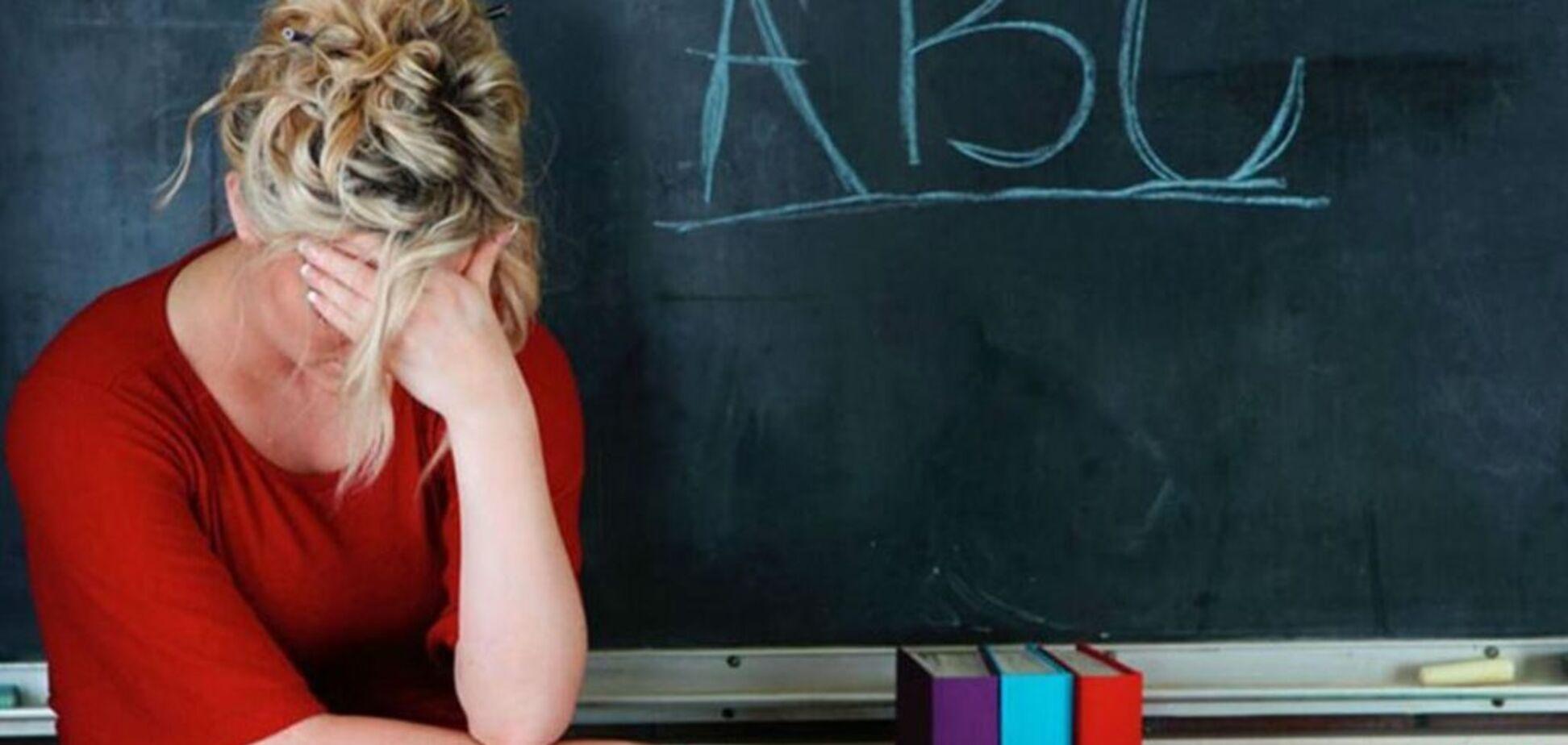 Юлія Бровінська - Булінг, як учителю   захистити себе і дітей