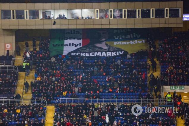 'Свободу Віталію Марківу!' На матчі Ліги чемпіонів вивісили банер на підтримку українця