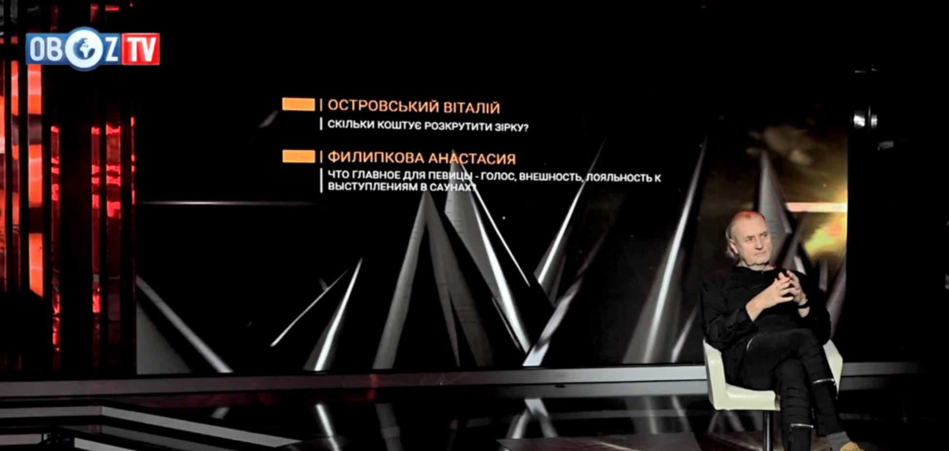 'Вона співачка світу!' Український продюсер заступився за Ротару, яка виступає в Росії