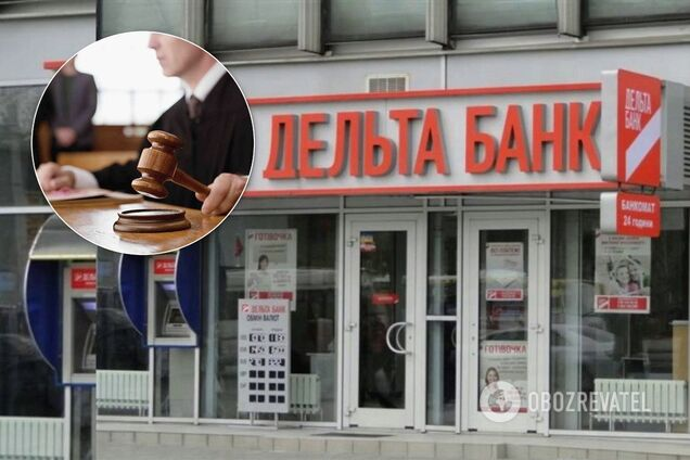 Суд Киева арестовал активы владельца Дельта Банка