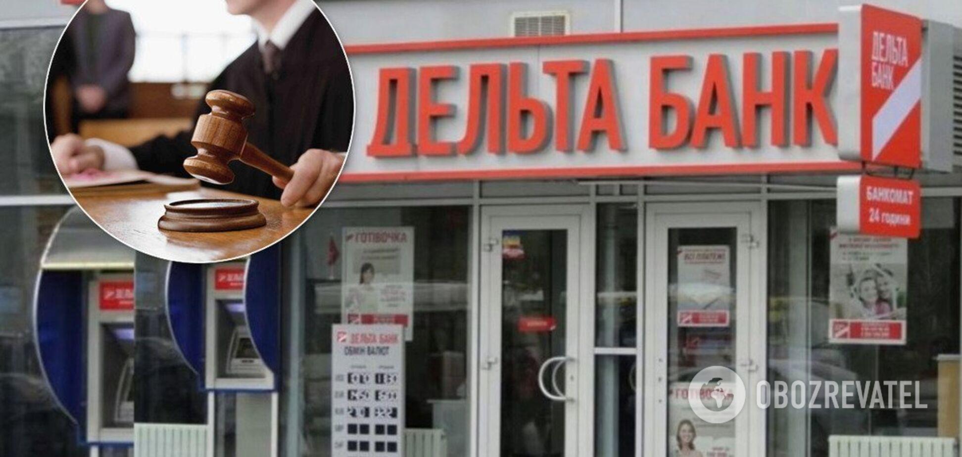 Суд заарештував майно власника скандального Дельта Банку