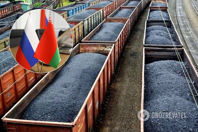 Вугілля з Росії