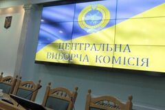 Впервые в Украине: ЦИК обнародовала фото всех кандидатов в нардепы