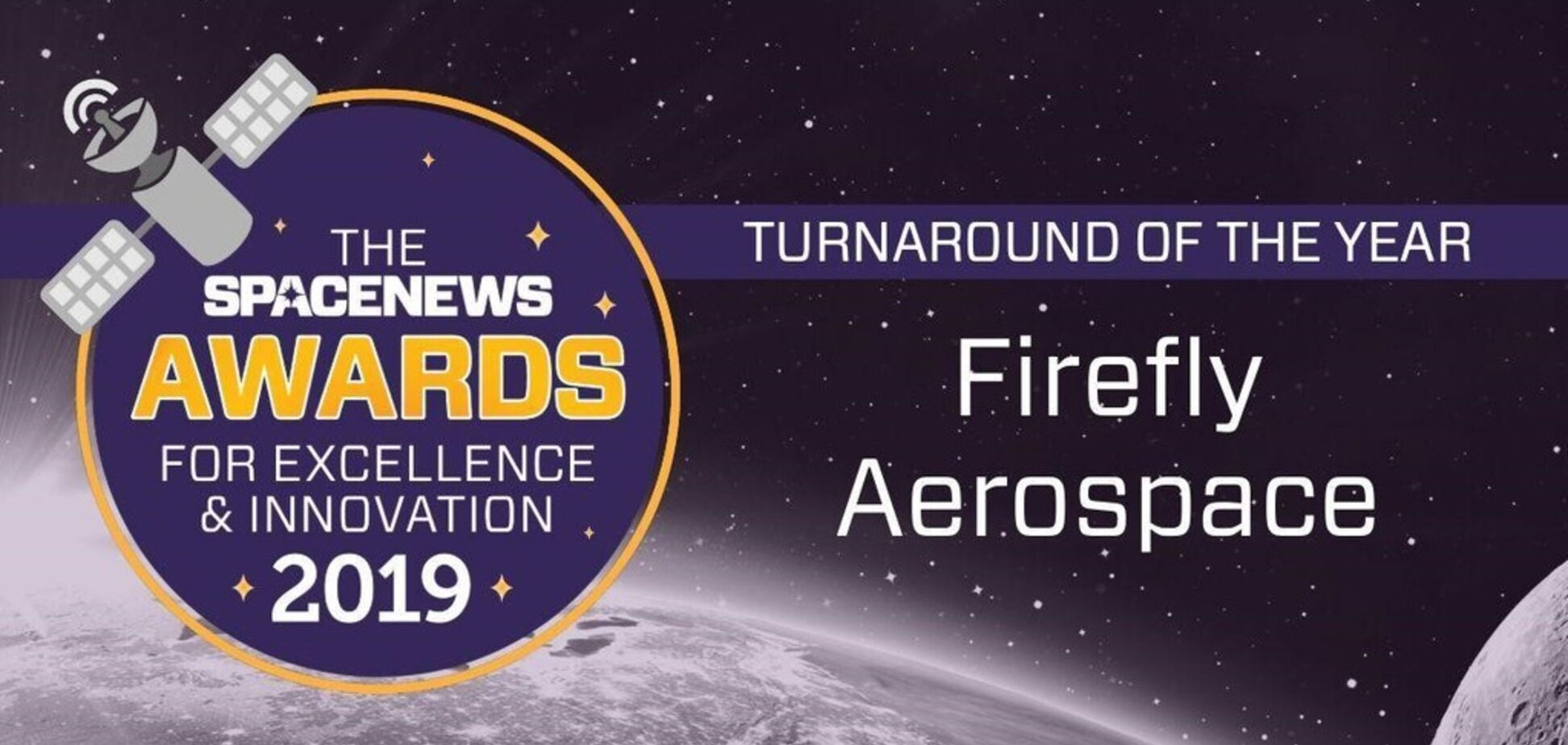 Американські ЗМІ назвали Firefly Макса Полякова 'проривом року' у космосі
