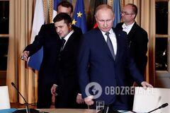 Буде гірше! У Росії вибухнули погрозами через зміни Мінських угод