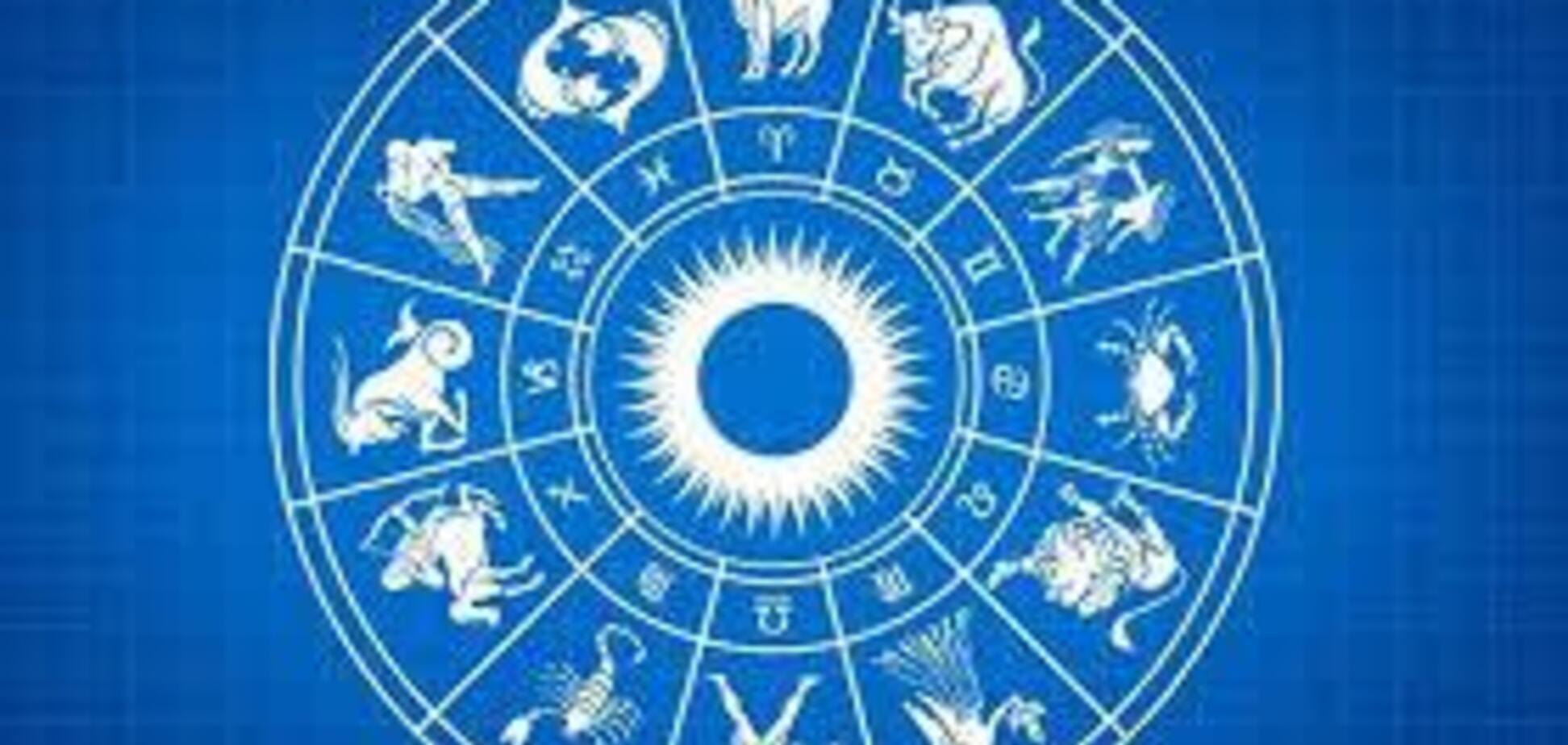 Гороскоп на 13 декабря: что ждет Львов, Раков, Дев и другие знаки зодиака