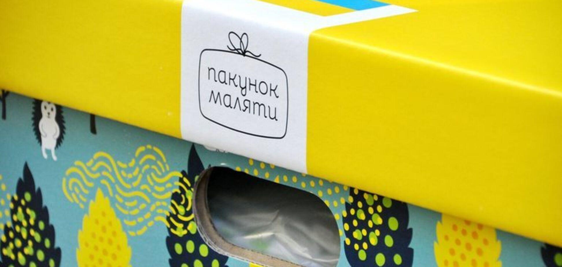 В Украине по-новому будут покупать 'пакеты малыша': что изменится