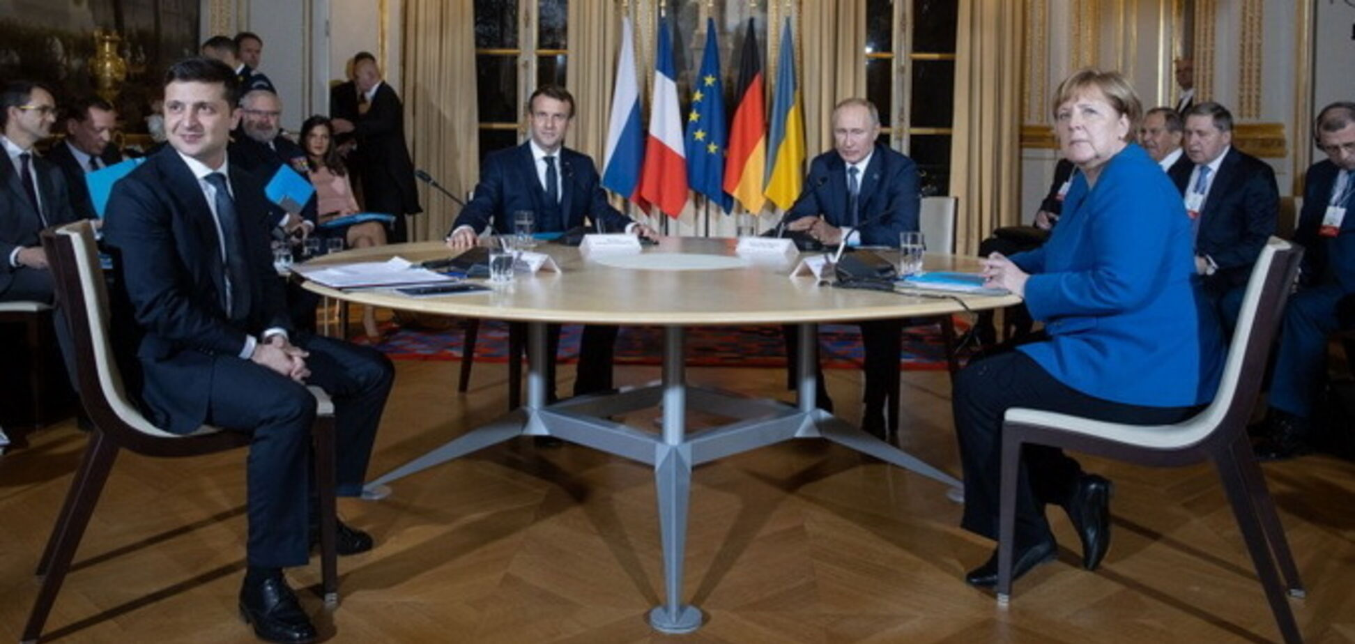 Паризький саміт