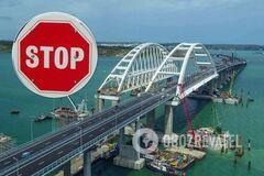 'Не врахували ризики': в Україні припустили причину закриття Кримського мосту