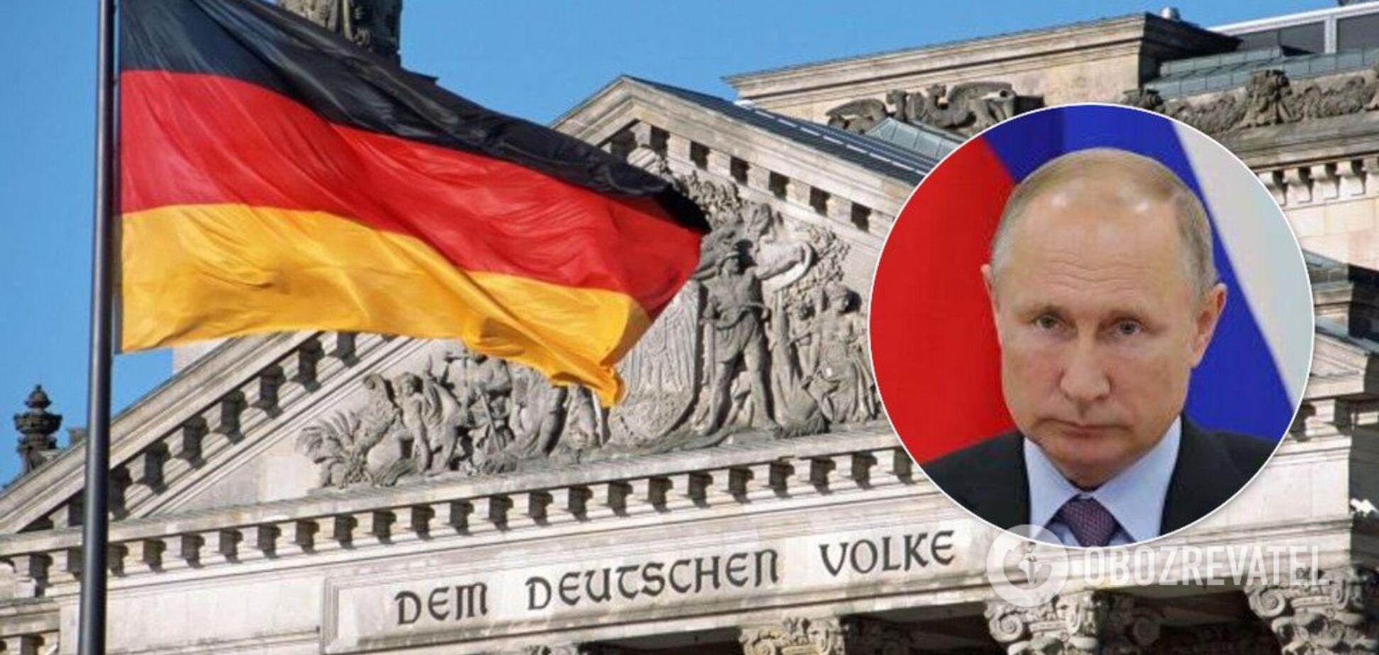 В России выдворили дипломатов посольства Германии в Москве