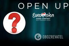Евровидение-2020: назван второй судья Нацотбора