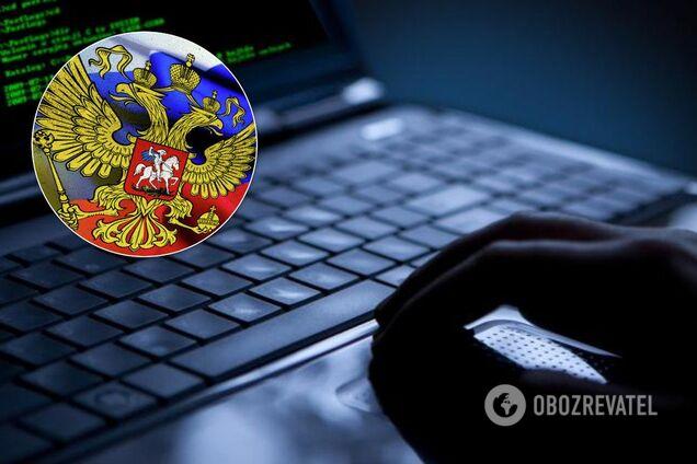 """Сливали военные данные России: СБУ """"накрыла"""" группу хакеров с западной Украины"""