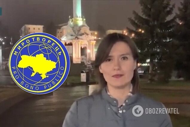 """""""Миротворец"""" и пропагандистка """"Звезды"""""""