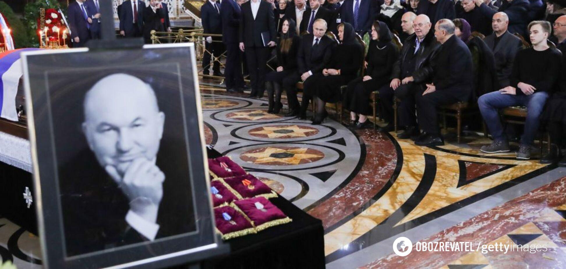 В Москве простились с Лужковым. Фото и видео