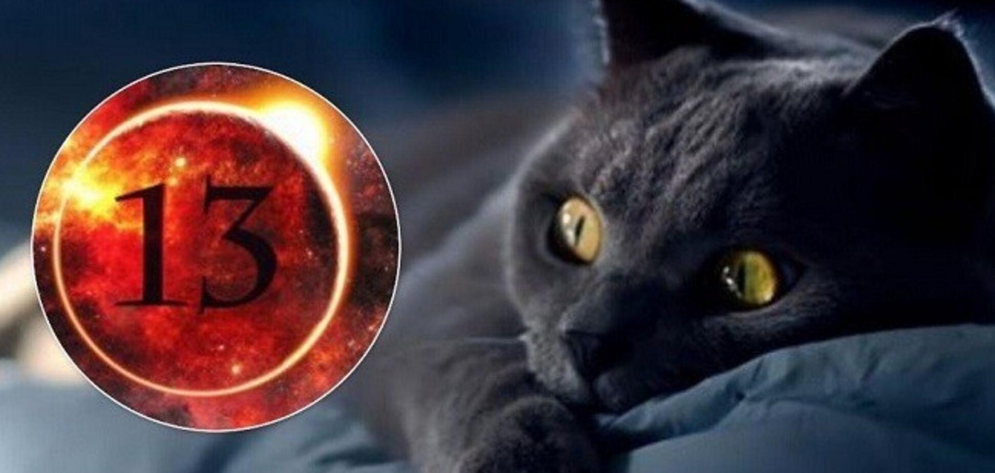 Пятница 13-е: на какие знаки Зодиака повлияет сильнее всего