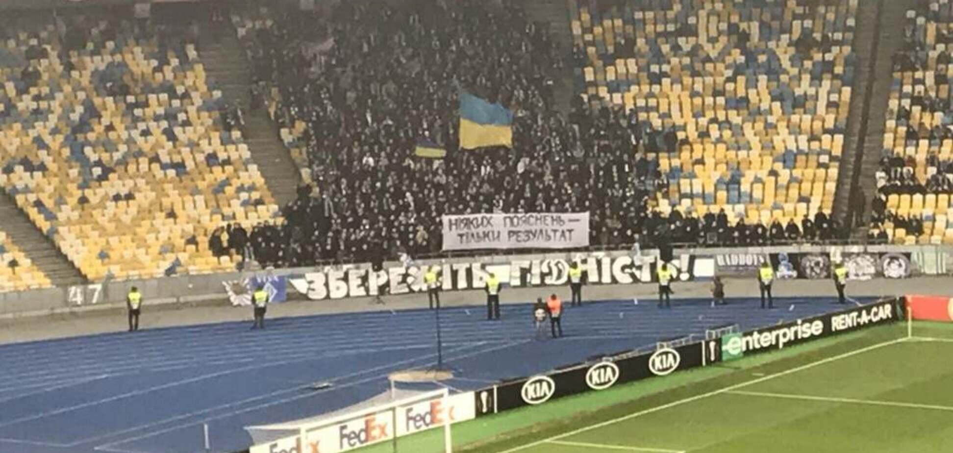 Ультрас в Киеве отправили жесткое послание 'Динамо' - фотофакт
