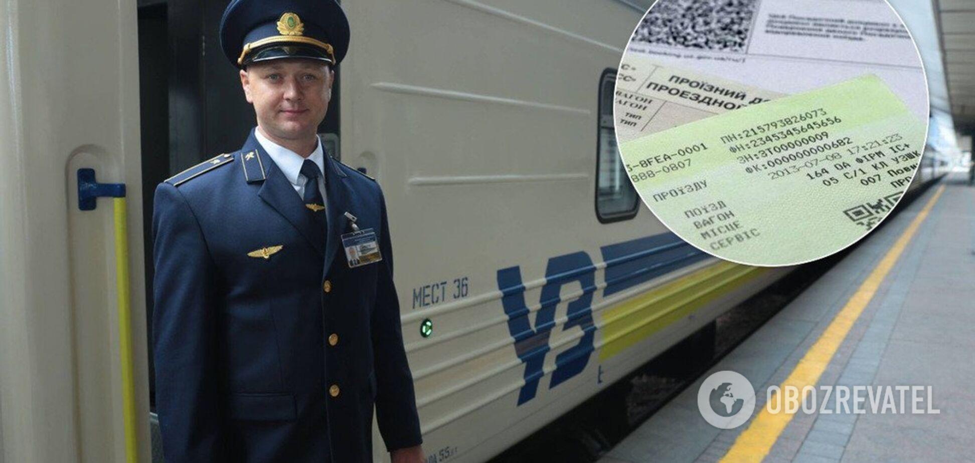 Цены, как на самолет: в 'Укрзалізниці' придумали, как продавать билеты дешевле