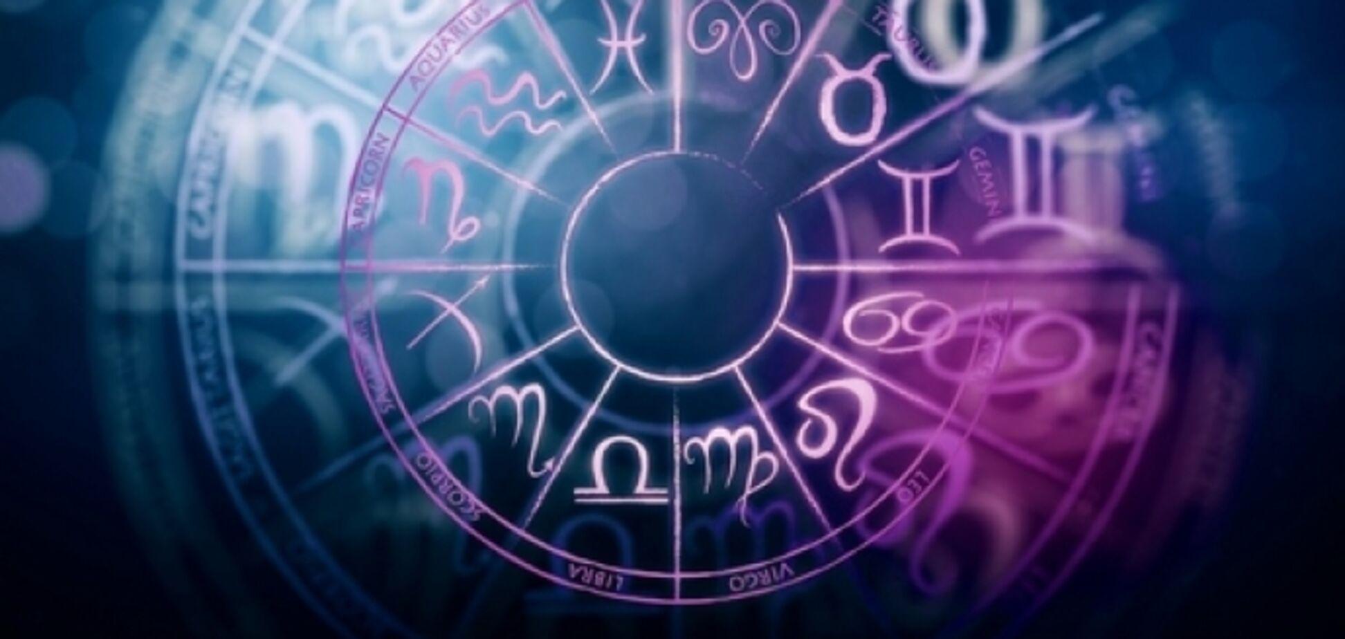 Гороскоп на 14 декабря: что ждет Львов, Раков, Дев и другие знаки зодиака