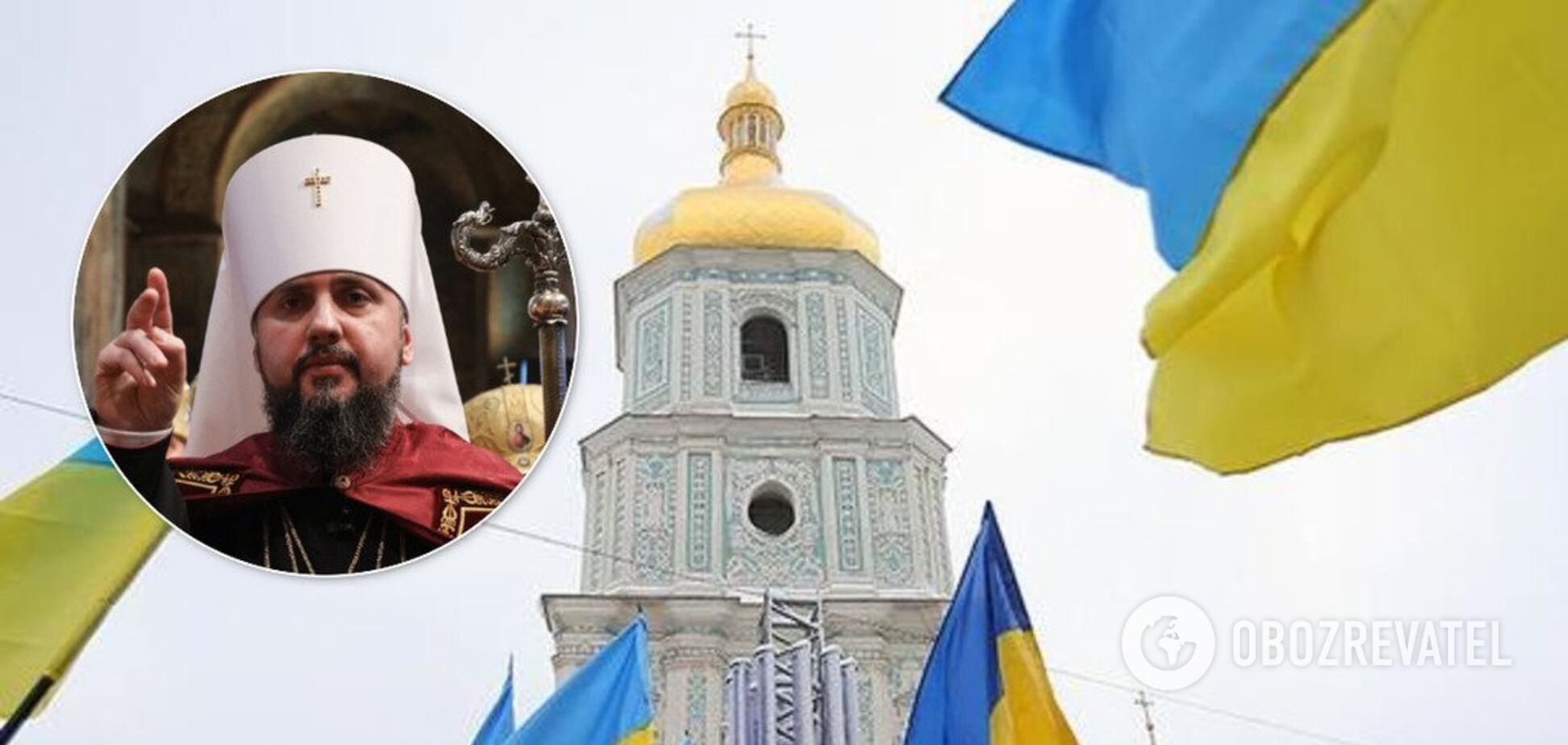 Парафії РПЦ більше не переходять у ПЦУ: Епіфаній назвав причину