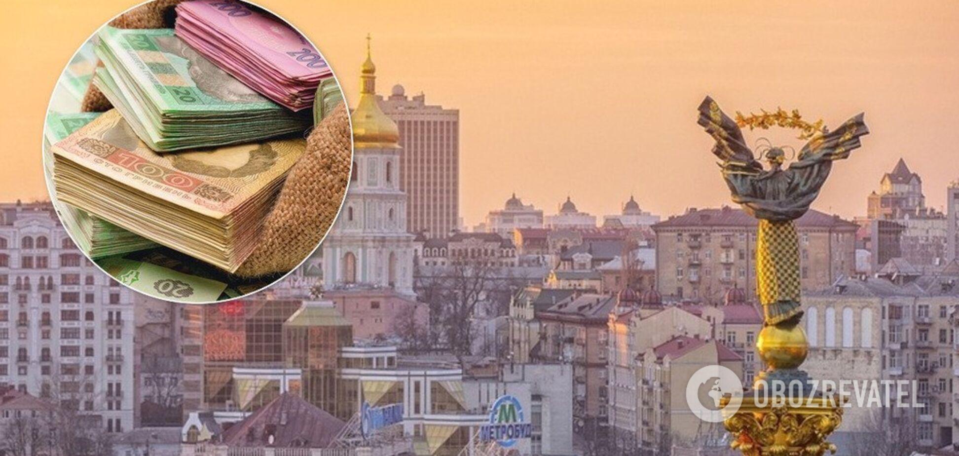Сумма резко сократилась: Госказначейство Украины сообщило о своих счетах