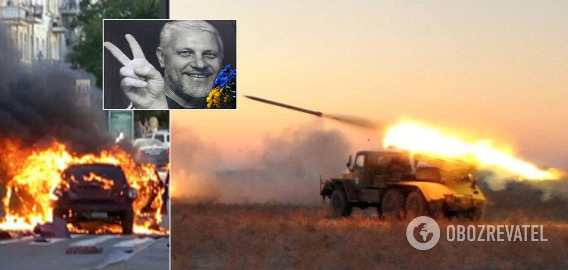 Хотели уничтожить Киев и детей Зверобой: что известно о подозреваемых в убийстве Шеремета