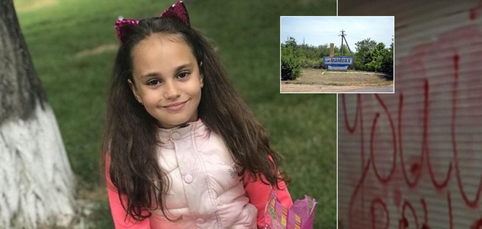 'Мы их видеть не можем': в селе под Одессой объявили травлю из-за убийства 11-летней девочки