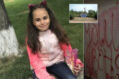 'Ми їх бачити не можемо': в селі під Одесою оголосили цькування через убивство 11-річної дівчинки