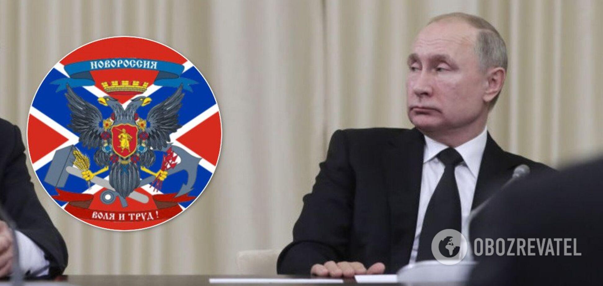 'Новоросія' повертається? Клімкін попередив про новий план Путіна щодо України