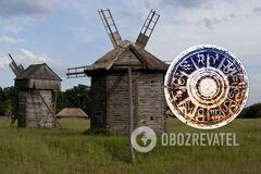 Дефолт или процветание? Астропрогноз для Украины на 2020-21 год