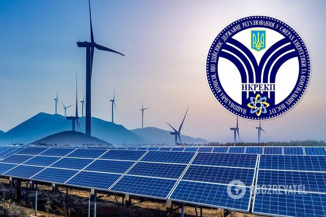 """В Украине существенно снизят """"зеленый тариф"""""""