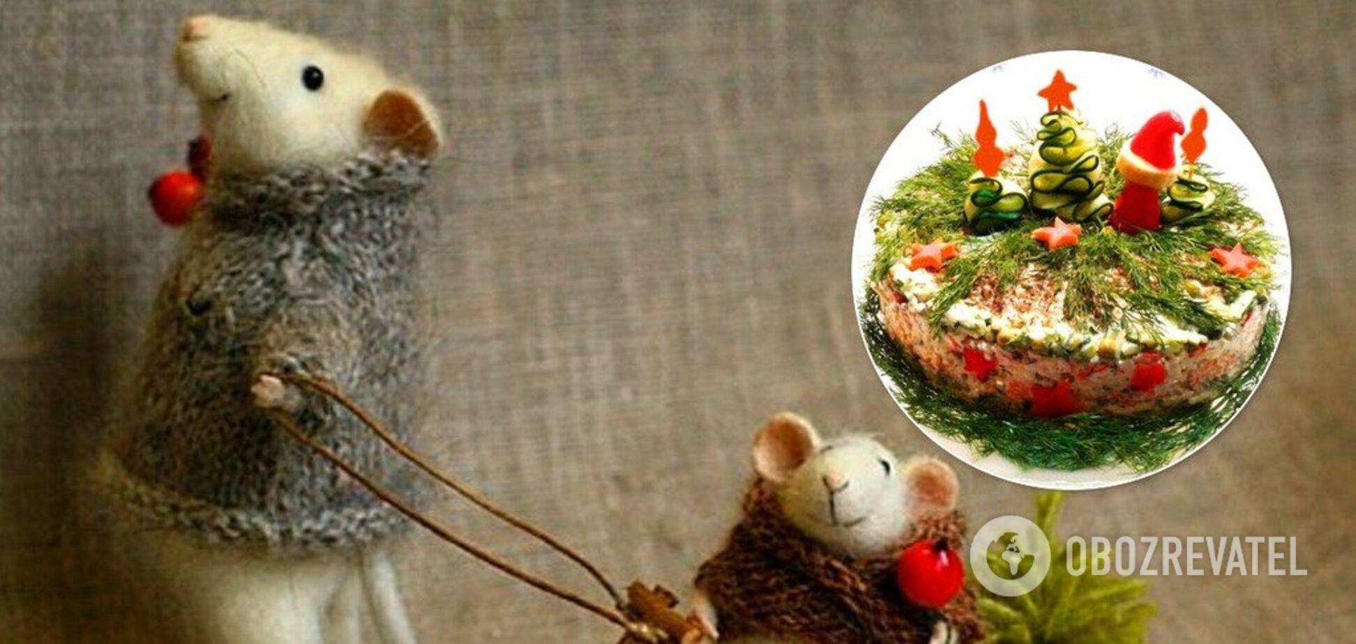 В чем встречать год Крысы: маг озвучил рекомендации