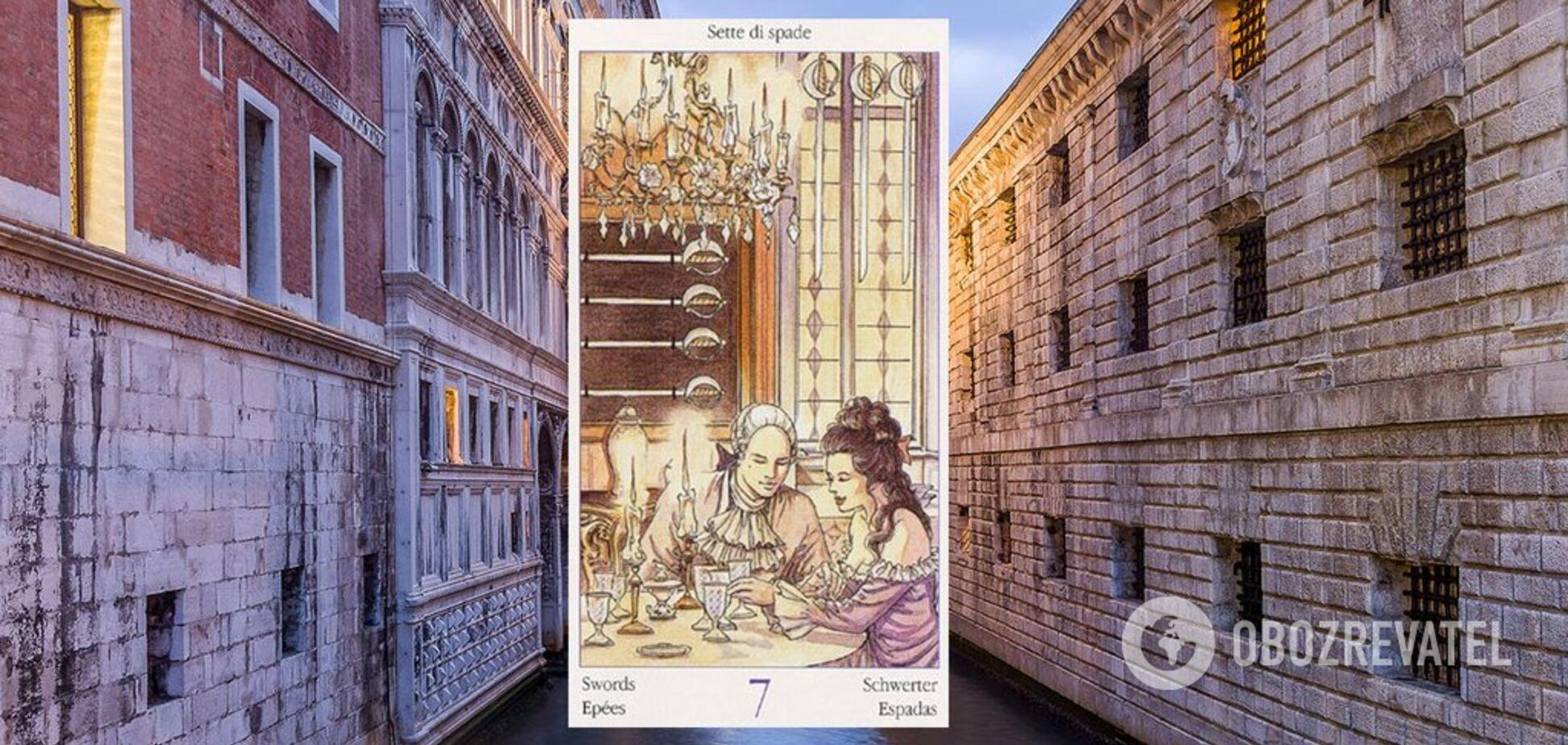Любовный гороскоп на 16-22 декабря: кого благословит Фортуна