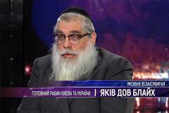 Іврит в Ізраїлі було впроваджено задля об'єднання та зміцнення держави