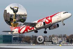 Європейський лоукостер призупинив рейси в Україну: стала відома причина