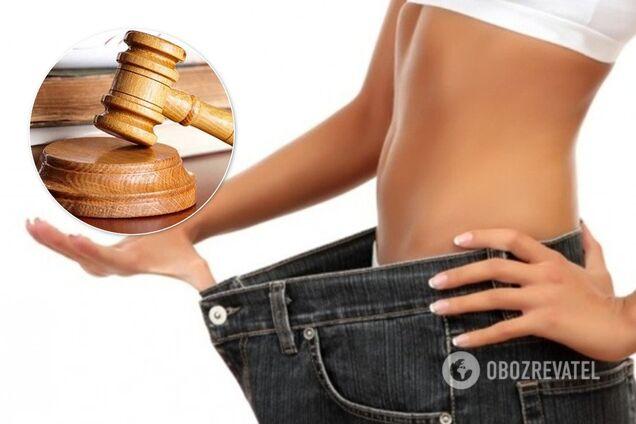 Продавців засобу для схуднення викрили в шахрайстві