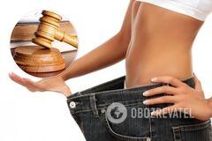 'Погрожували судом!' В Україні шахраї взялися за продаж засобів для схуднення