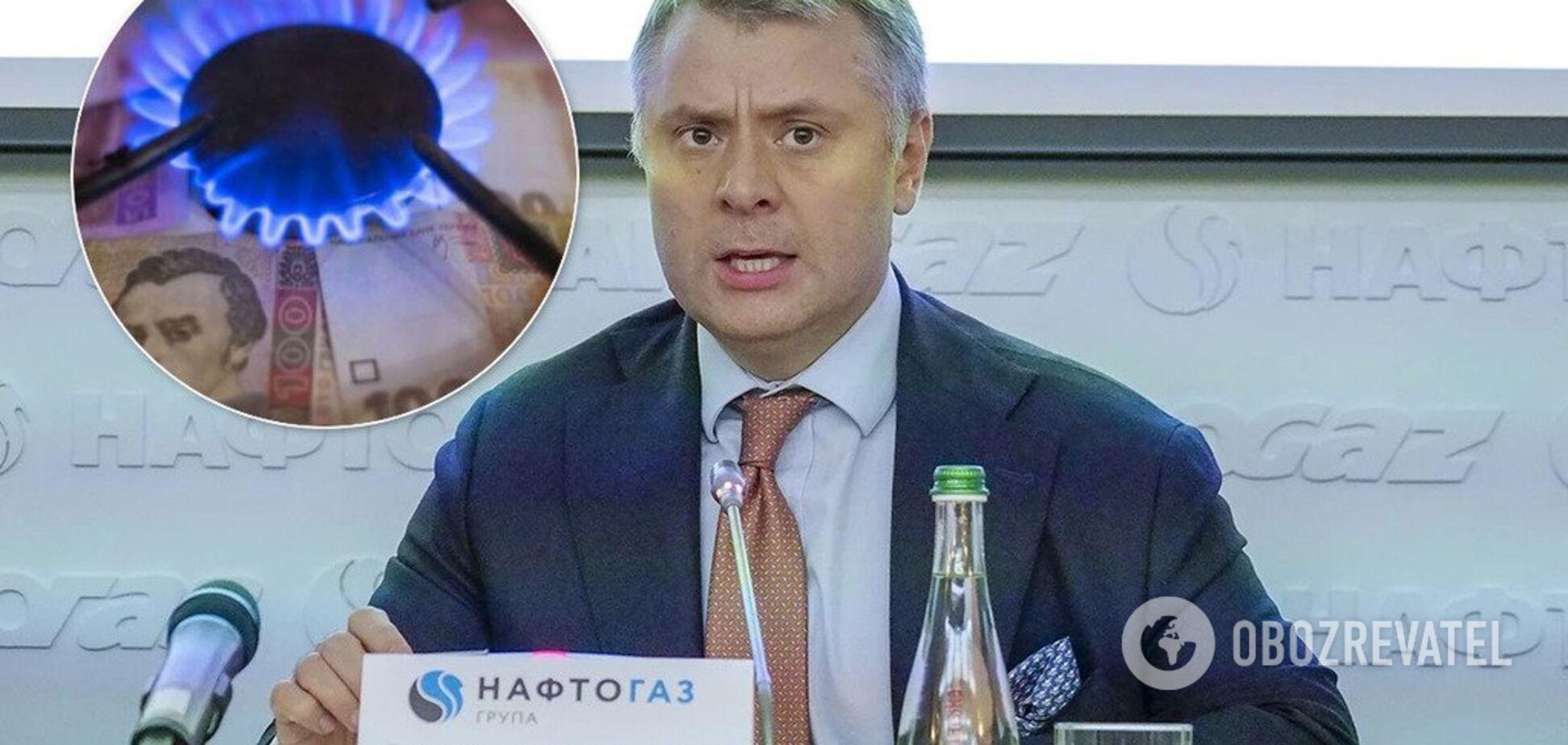 'Расплата за коррупцию': в 'Нафтогазе' объяснили, почему подняли цену на газ