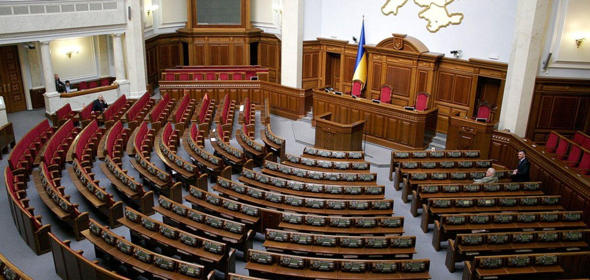 Наказание за прогулы: комитет Рады определил санкции для нардепов, названы имена