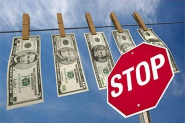 """Експерт роз'яснив суть закону щодо протидії """"брудним"""" грошам"""