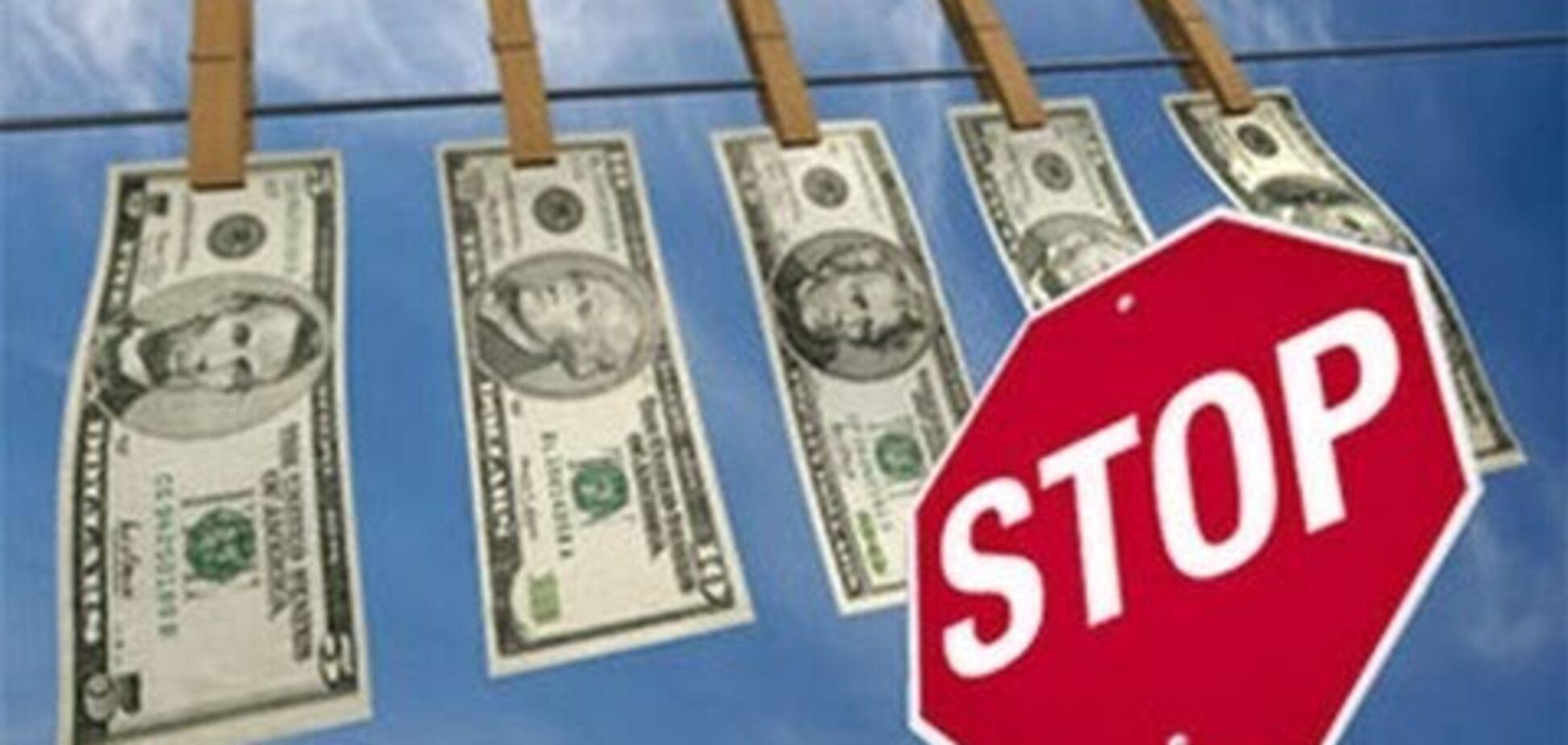 Прагнемо до західних практик: експерт роз'яснив суть закону про протидію 'брудним' грошам