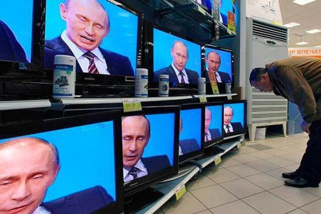 Иллюстрация. Российская пропаганда