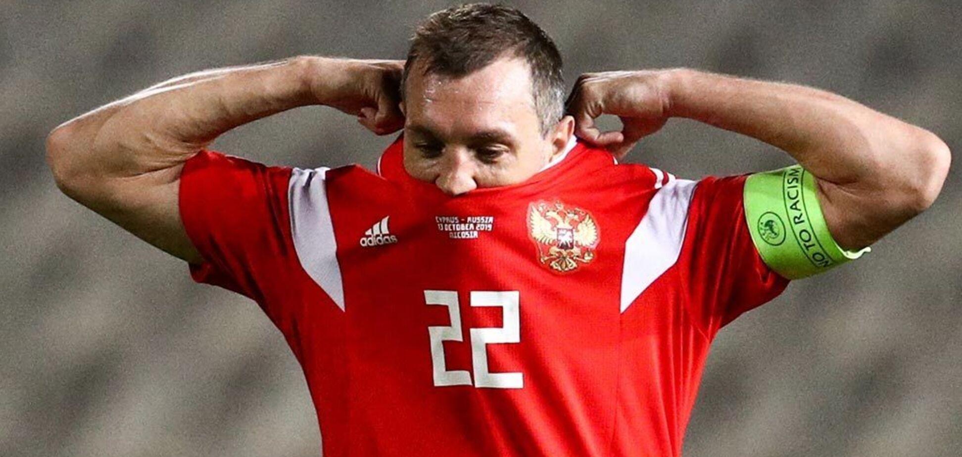 WADA озвучило офіційне рішення по Росії на Євро-2020