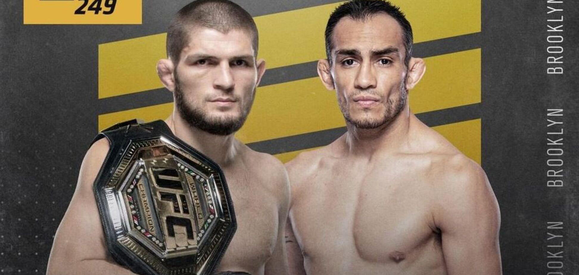 Официально: UFC назвал дату боя Хабиб - Фергюсон