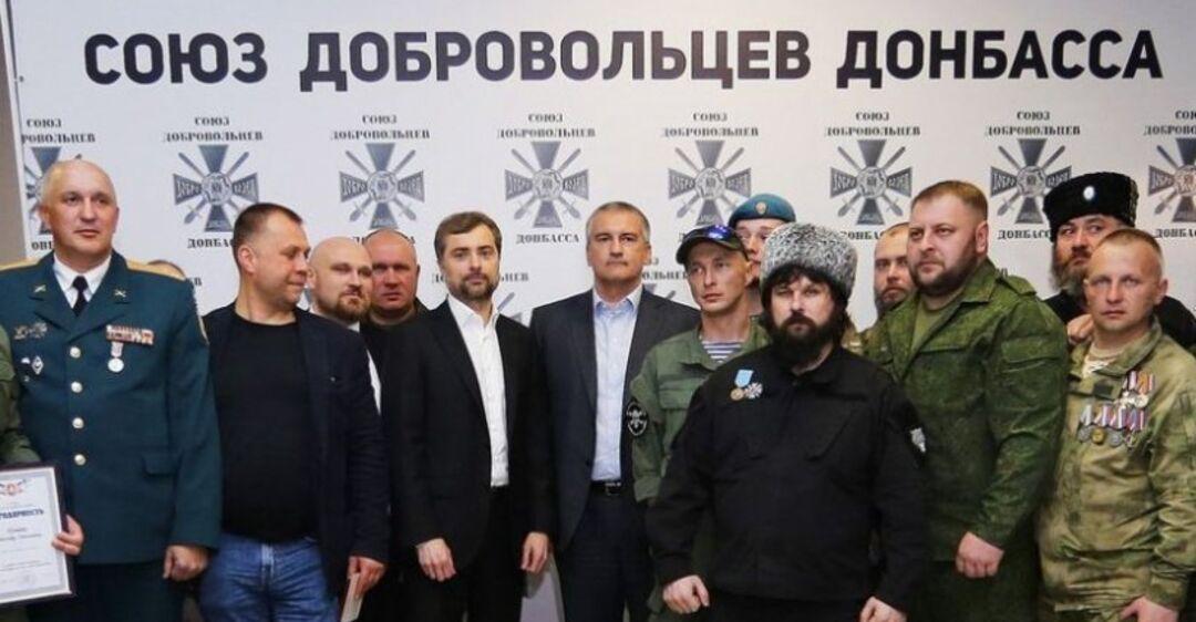''Сливать Донбасс не будем!'' Всплыл инсайд о встр