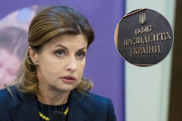 Марина Порошенко покидает Украинский культурный фонд