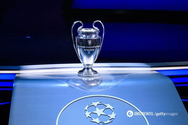 Главный трофей Лиги чемпионов