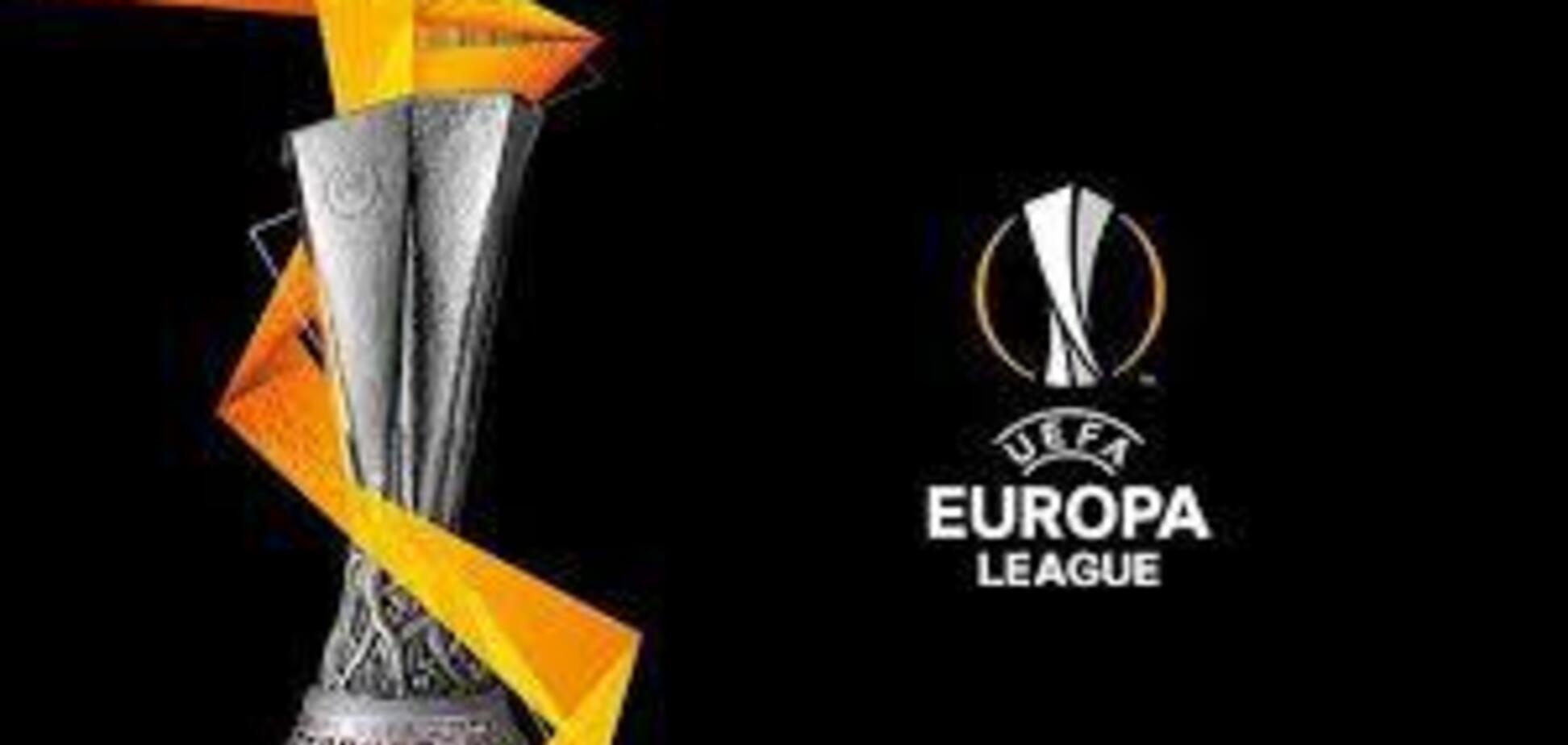 Стало відомо, з ким зіграє 'Шахтар' в 1/16 фіналу Ліги Європи