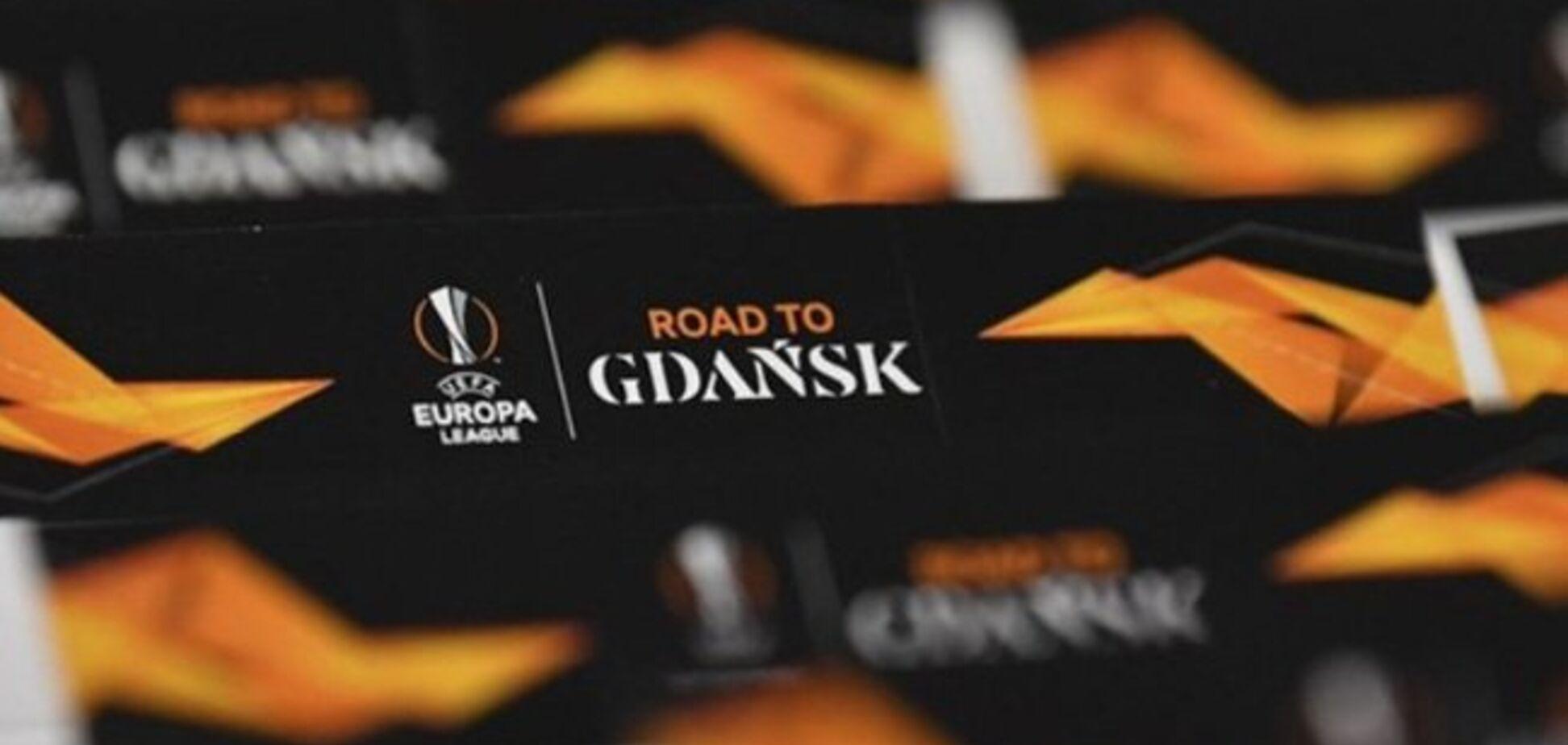 Жеребкування 1/16 фіналу Ліги Європи
